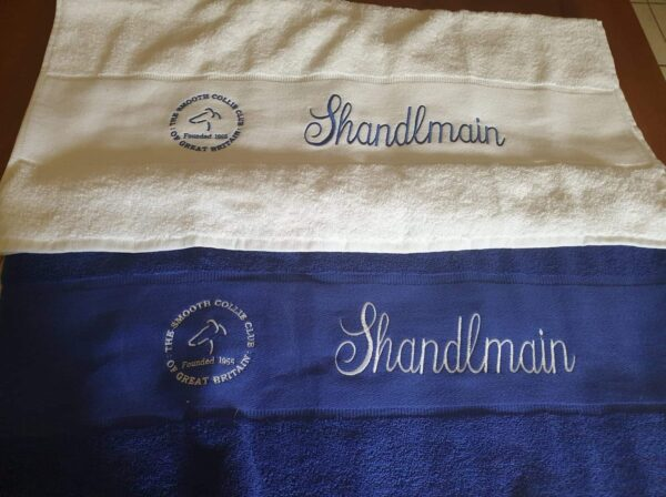 Bath Towel with optional personalisation